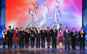 """""""2011無限極(中國)領導人年會""""隆重舉行"""