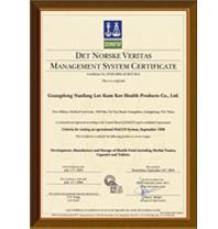 HACCP國際管理(li)體系認證(zheng)