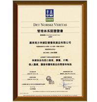 ISO9001:2000國際管理體系認證