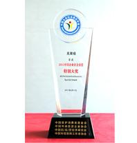 中国企业社会责任特别大奖