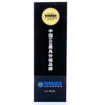 中國價值品牌500強
