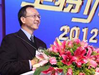 """""""2012無限極(中國)領導人年會""""隆重召開"""