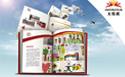 《无限极2011年度企业社会责任报告》正式发布