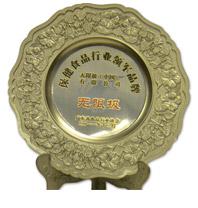 """我司喜获""""广东省保健食品行业领军品牌""""荣誉称号"""