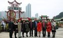 无限极2013年新春家宴在香港举行